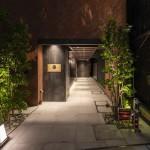 Plants of Hotel Bashamichi